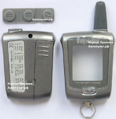 Инструкция Сигнализация Инспектор 2004